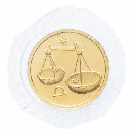 "купить 50 рублей 2003 ММД ""Знаки зодиака - Весы"""