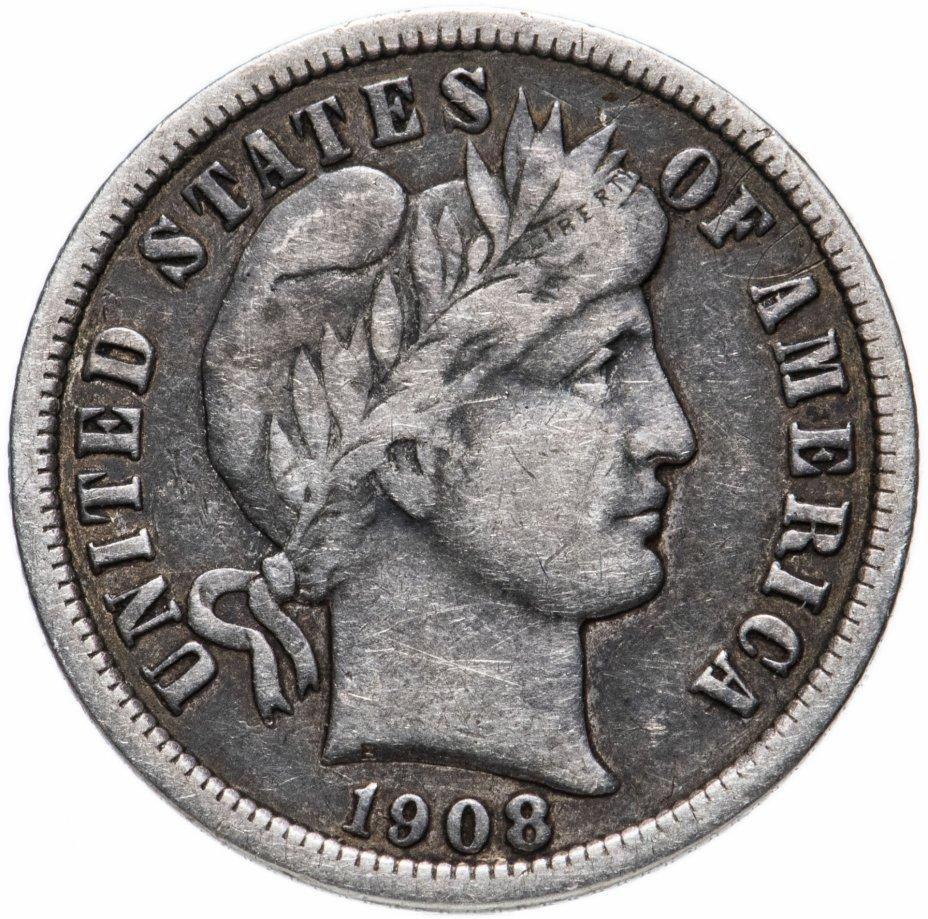 купить США 1 дайм (10 центов) 1908
