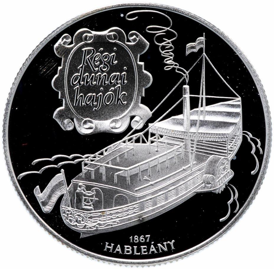 """купить Венгрия 1000 форинтов (forint) 1995 Пароход """"Hableány"""""""