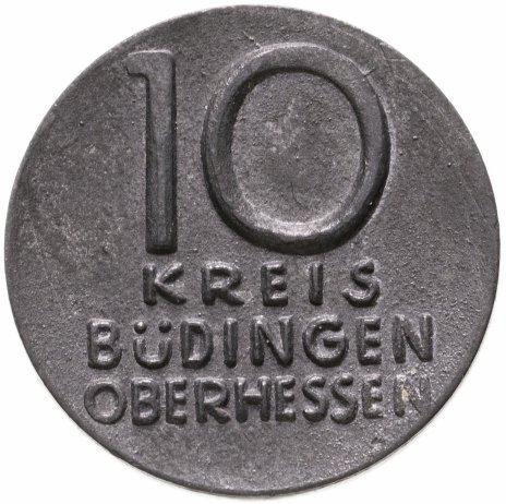 купить Германия (Бюдинген) нотгельд 10 пфеннигов (без обозначения года)