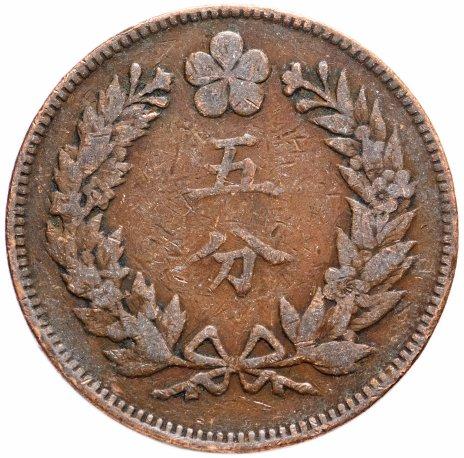 купить Корея, Королевство Чосон 5 фун (fun) 1892