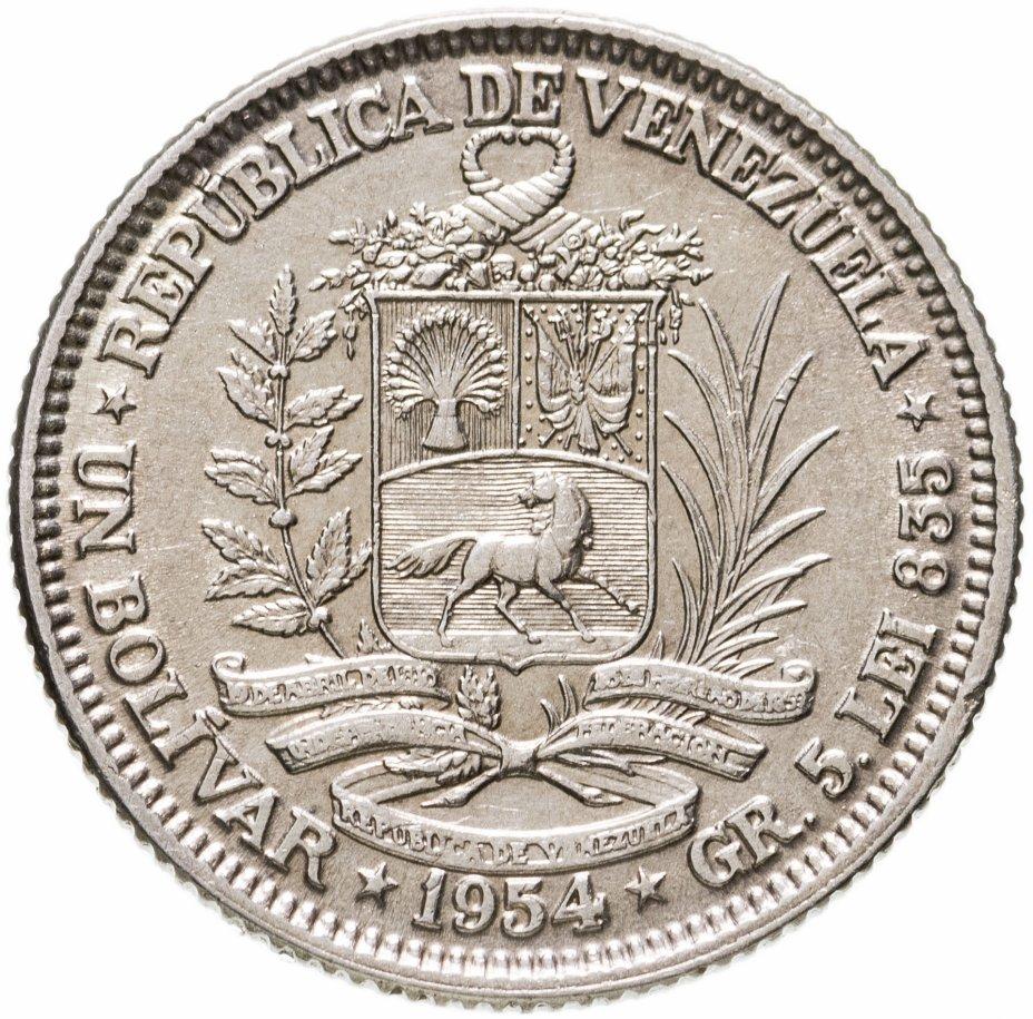 купить Венесуэла 1 боливар (bolivar) 1954