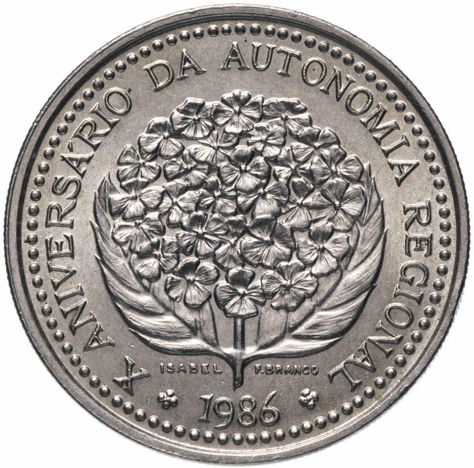 """купить Португалия 100 эскудо (escudos) 1986 """"10 лет автономии Азорских островов"""""""