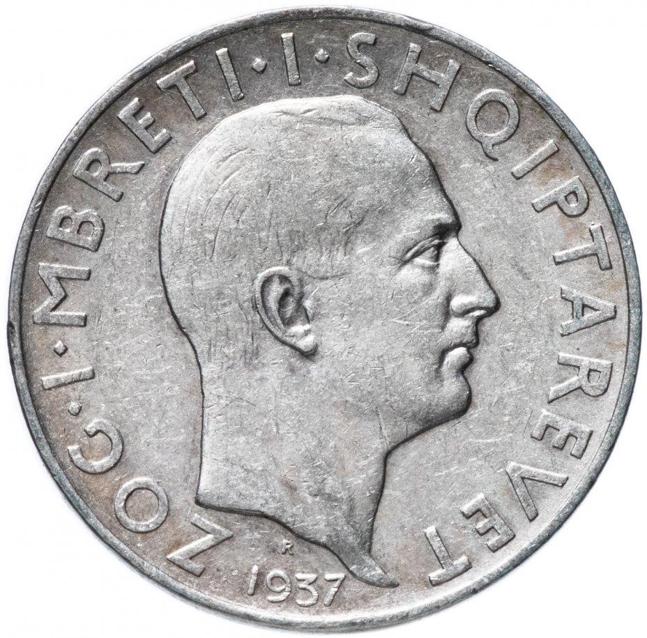 купить Албания 2 франга 1937 год 25 лет независимости VF - XF