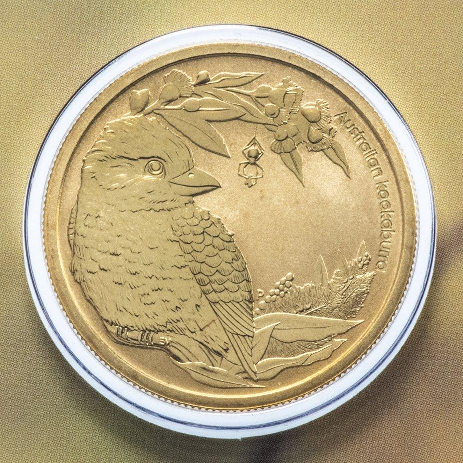 купить Австралия 1 доллар (dollar) 2013 Детёныши диких животных - Кукабара (в конверте с маркой)