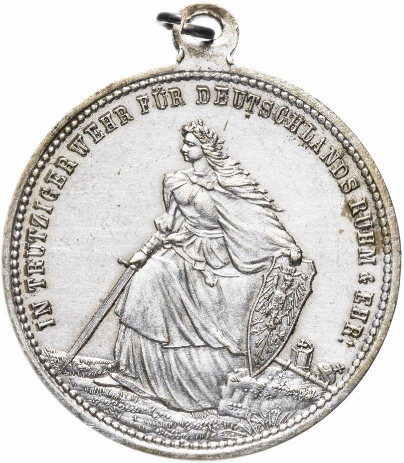 """купить Медаль """"Немецкие колониальные войска в Юго-Западной Африке. «Отважной обороне за славу и честь Германии!»"""""""