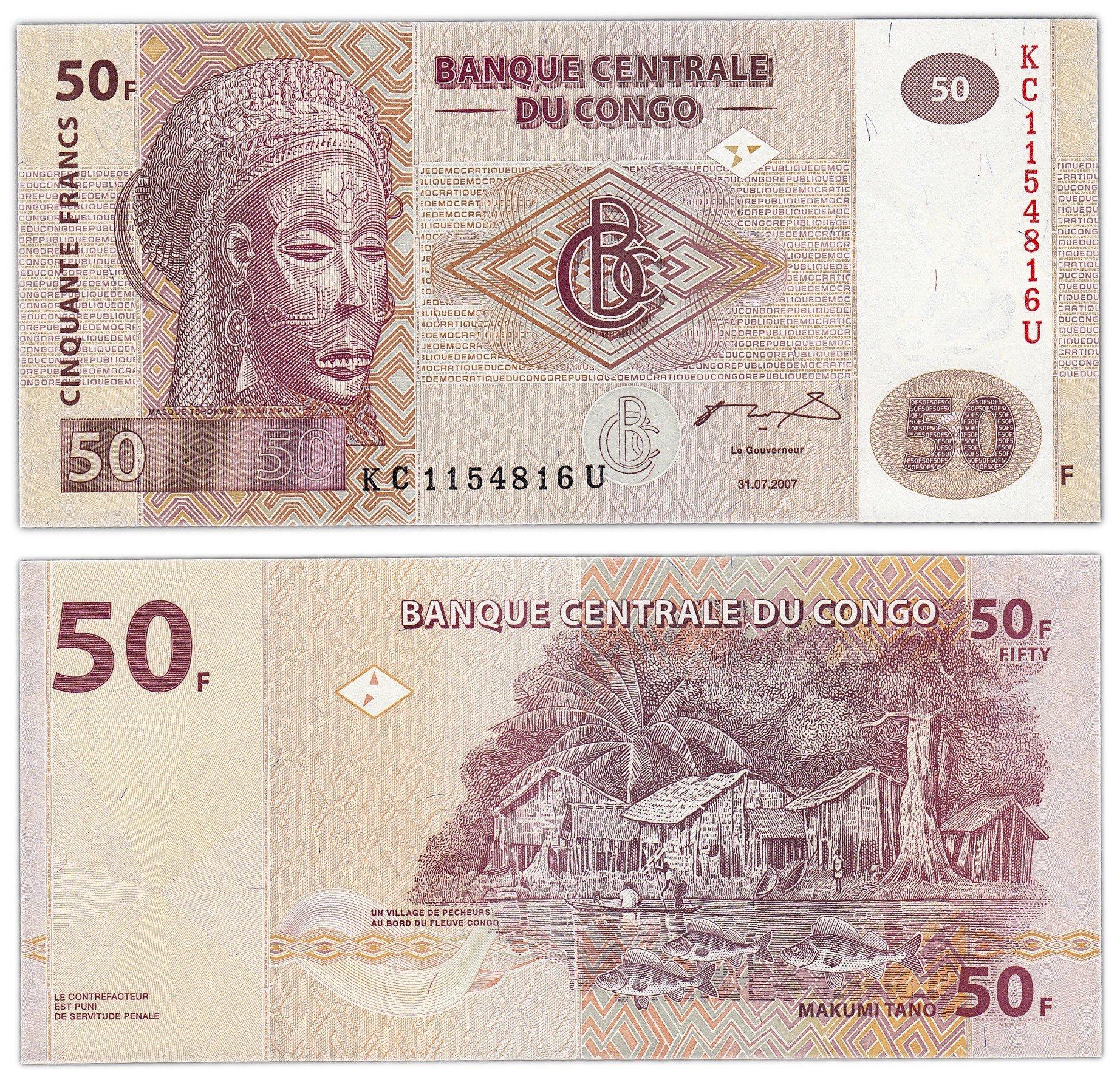 2000 франков водолей рубль 1905 года подделка