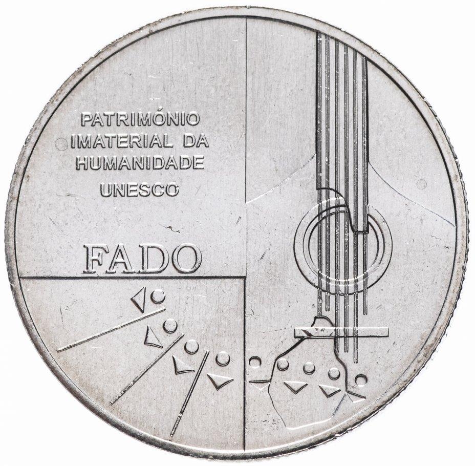 купить Португалия 2,5 евро 2015 Фаду