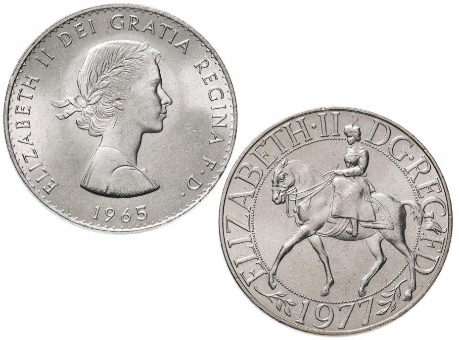 купить Великобритания набор из 2-х монет 1965-1977