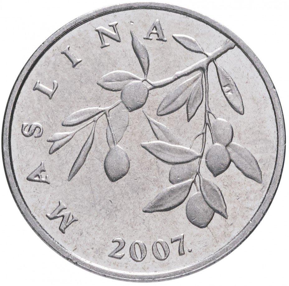 купить Хорватия 20 лип (lipa) 1993-2019 надпись на хорватском, случайная дата