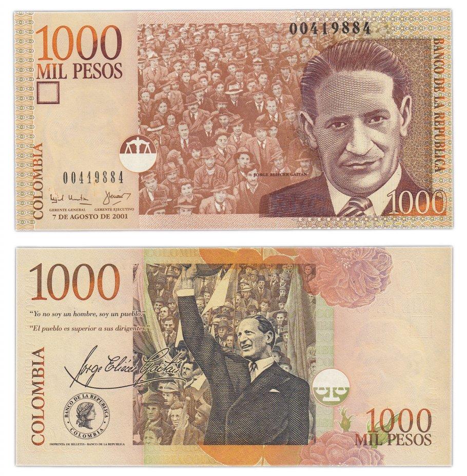 купить Колумбия 1000 песо 2001 (Pick 450a)
