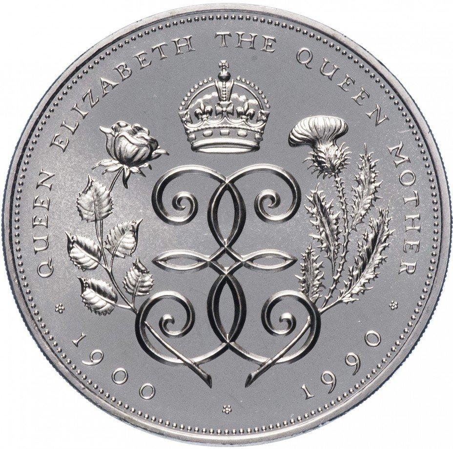 """купить Великобритания 5 фунтов 1990  """"90 лет со дня рождения Королевы - Матери"""""""
