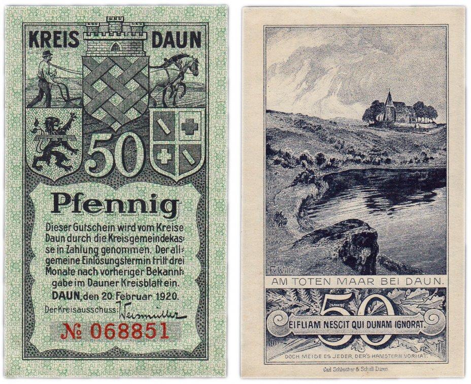 купить Германия (Рейнская провинция: Даун) 50 пфеннигов 1920 (B)