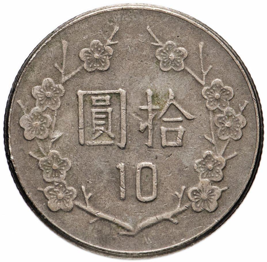 купить Тайвань 10 долларов (dollars) 1981-2010, случайная дата