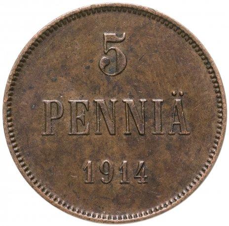 купить 5 пенни 1914, монета для Финляндии