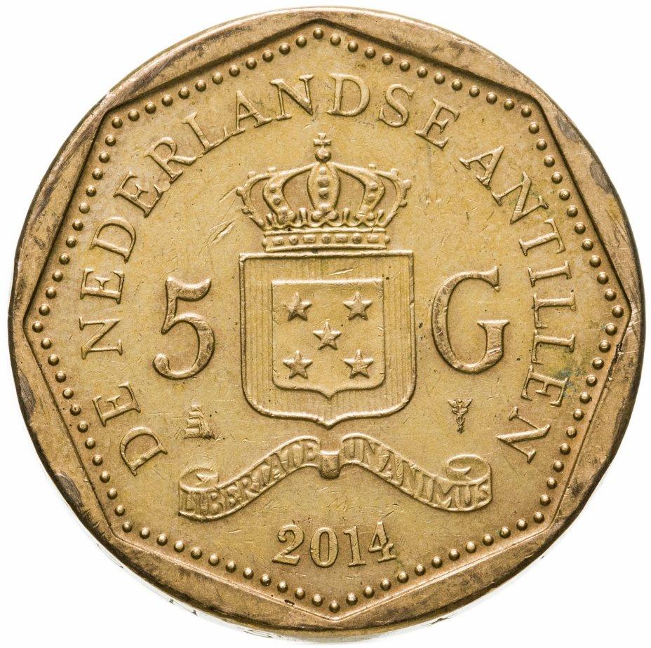 купить Нидерландские Антильские острова 5гульденов (gulden) 2014