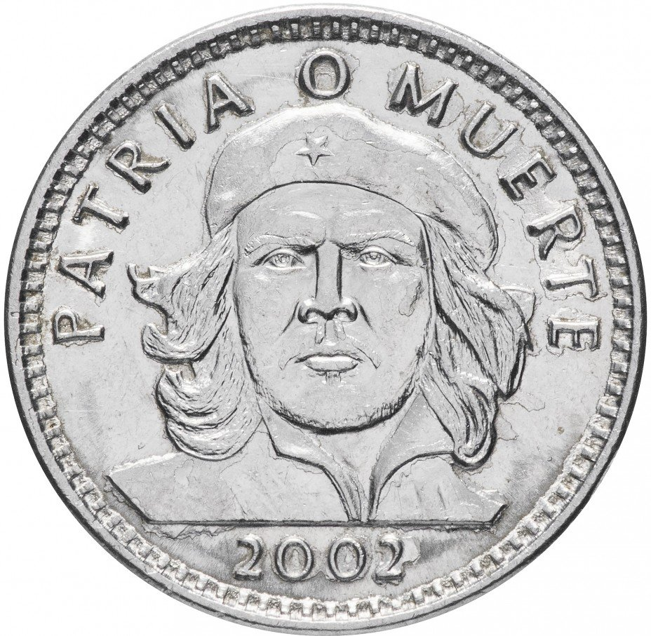 купить Куба 3 песо 1992-2002гг Эрнесто Че Гевара
