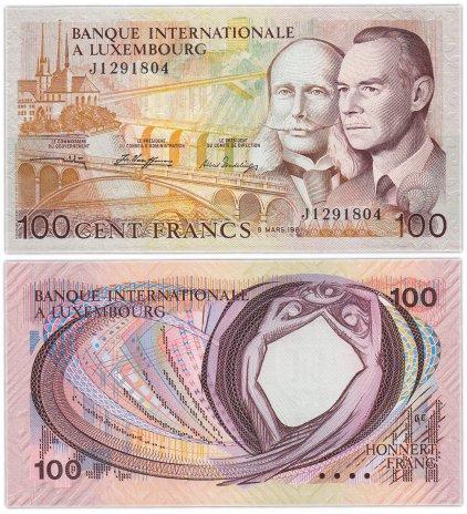купить Люксембург 100 франков 1981 (Pick 14A)