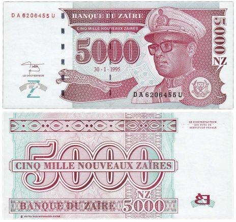 купить Заир 5000 заир 1995 (Pick 69)