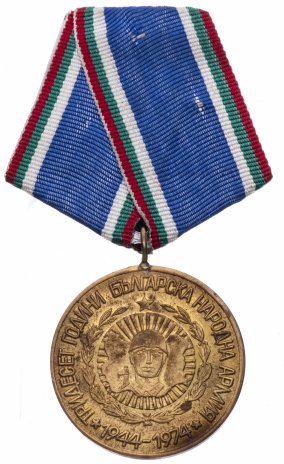 """купить Болгария медаль """"30 лет народной армии"""""""
