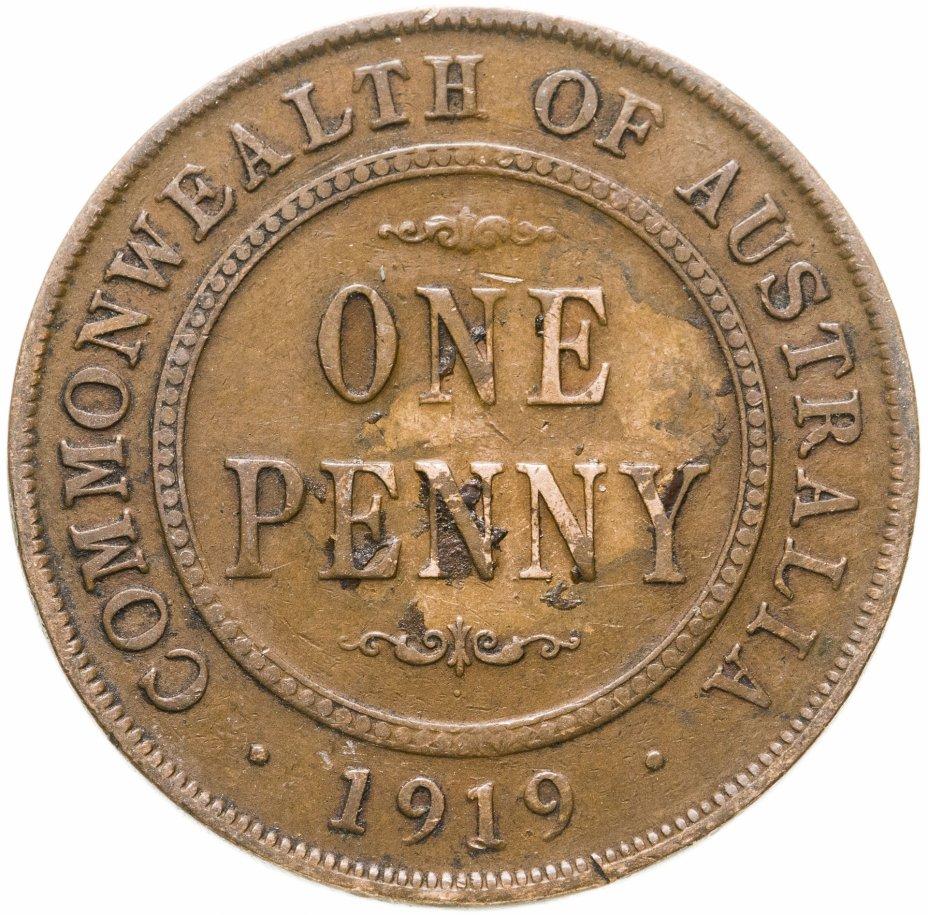 купить Австралия 1 пенни (penny) 1919