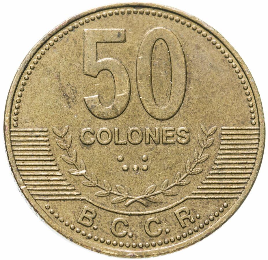 купить Коста-Рика 50 колонов (colones) 2006-2007, случайная дата
