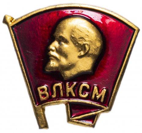 """купить Значок СССР 1986г """"ВЛКСМ"""", Малый, Булавка"""