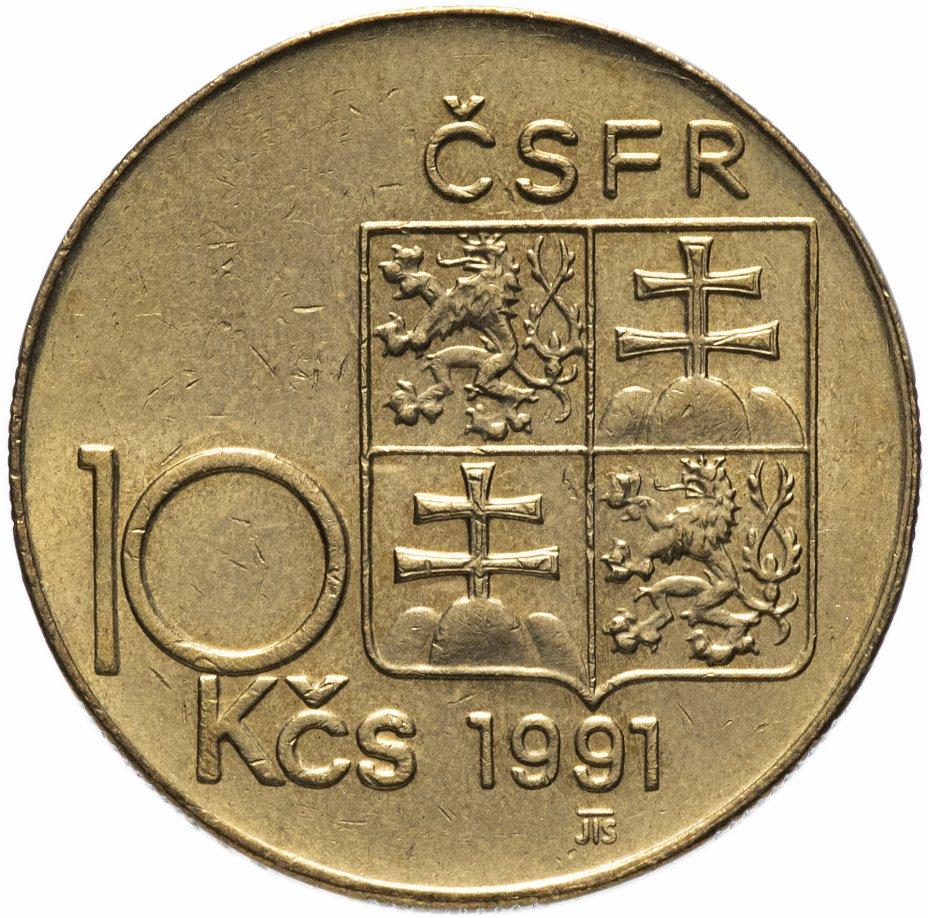 купить Чехословакия 10 крон 1991 Милан Растислав Штефаник