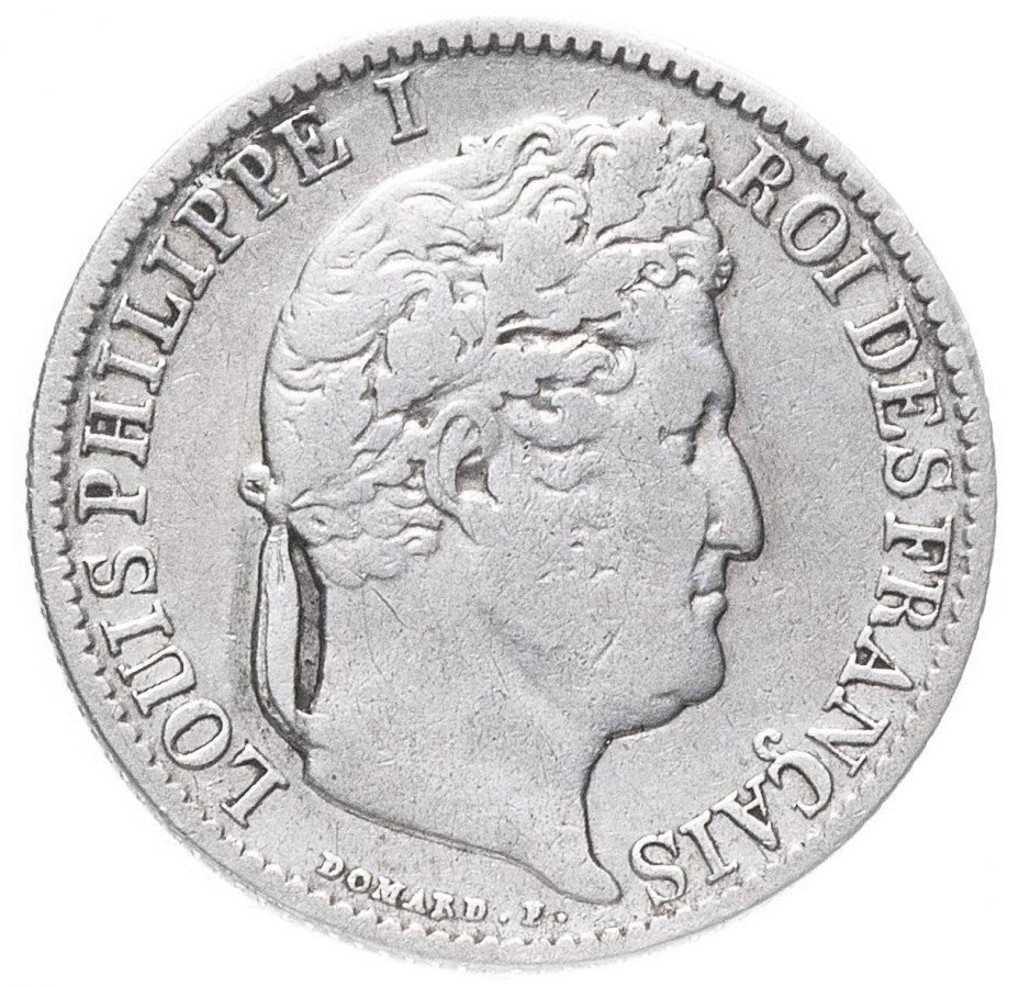 купить Франция 50 сантимов 1847