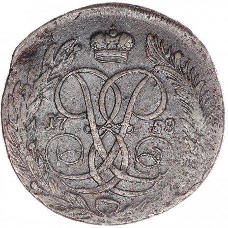 купить 5 копеек 1758 без обозначения монетного двора