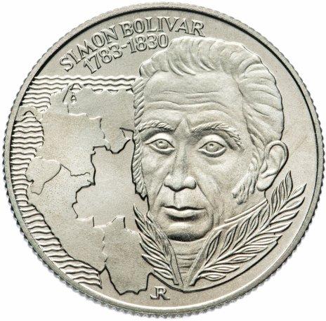 купить Венгрия 100 форинтов (forint) 1983 год (200 лет со дня рождения Симона Боливара)