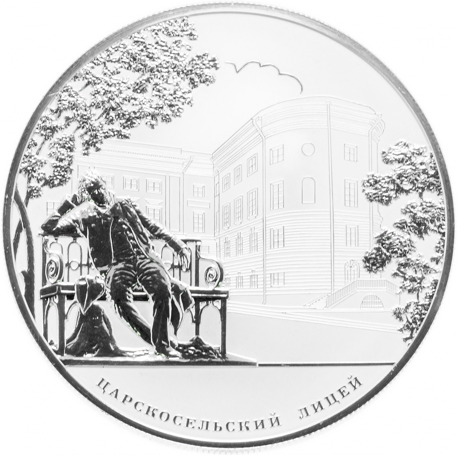редкие монеты ссср фото