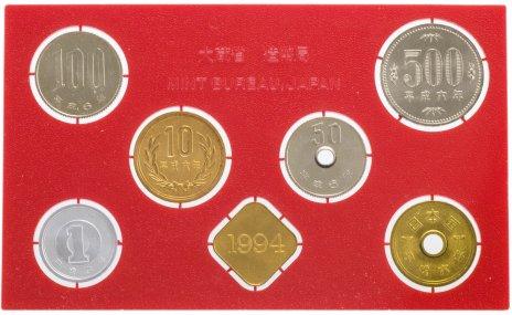 купить Япония Годовой набор монет 1994 (6 монет + жетон)