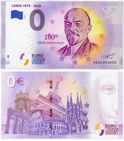 "купить 0 евро (euro) ""Ленин"" 2019 Номер 006600 Радар"