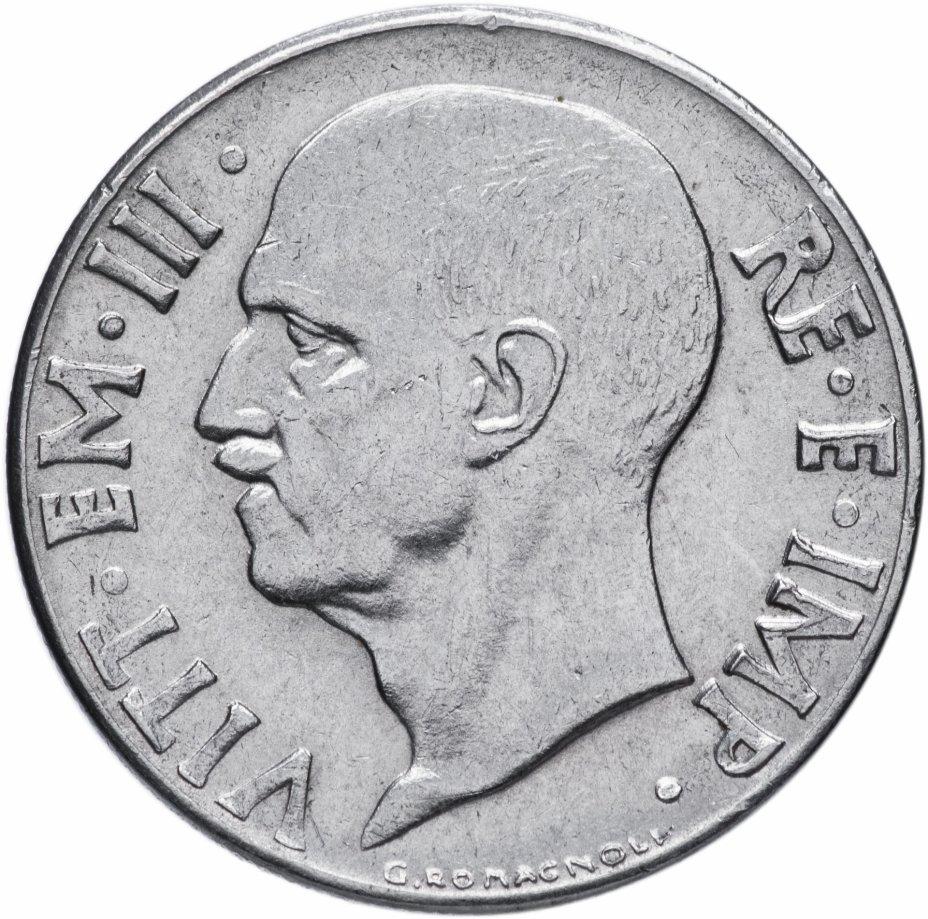 купить Италия 20 чентезимо 1940-1942 (случайный год)