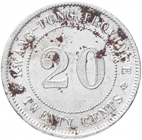 купить Китай, Гуаньдун (Квантун) 20 центов 1921