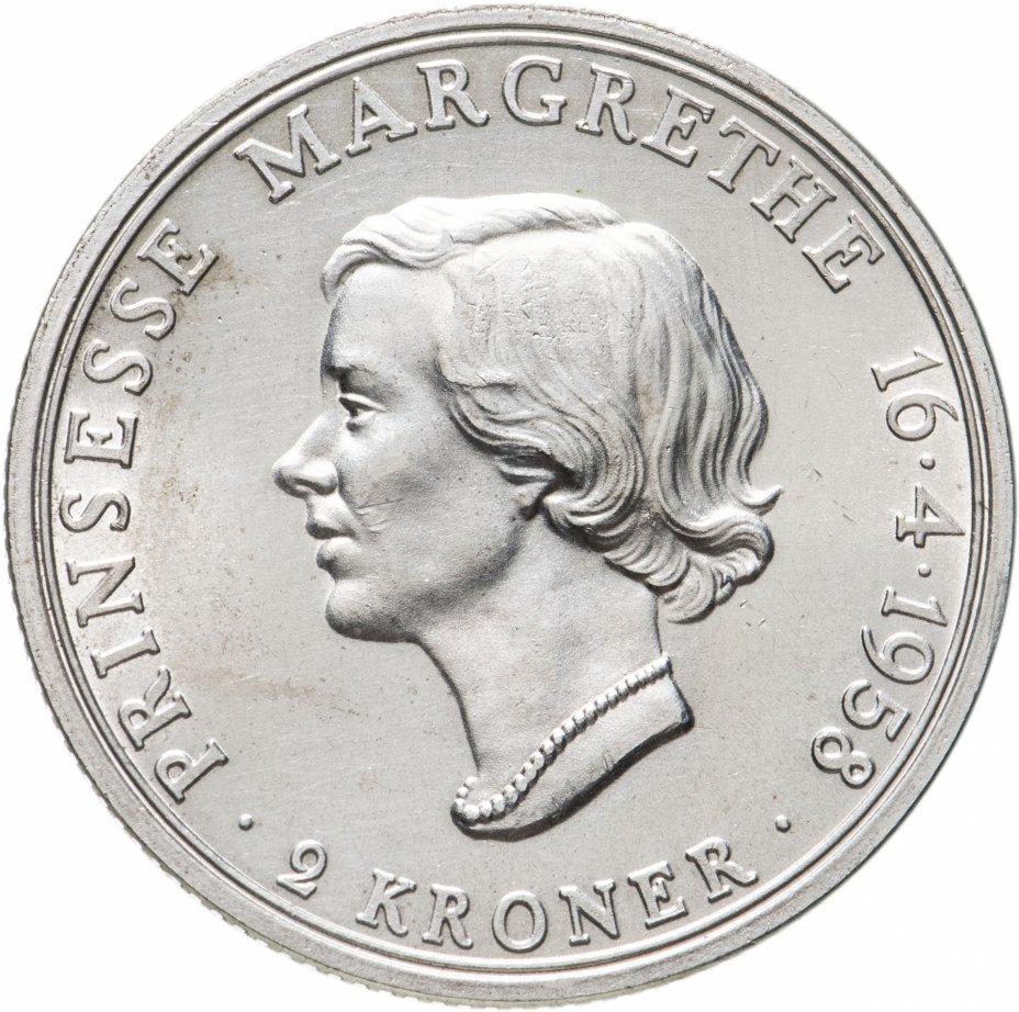 купить Дания 2 кроны 1958