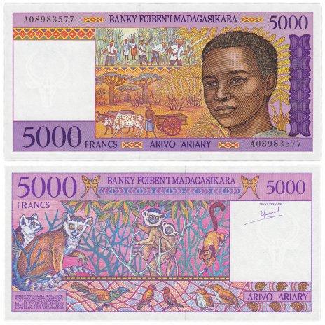 купить Мадагаскар 5000 ариари 1995 (Pick 78a)