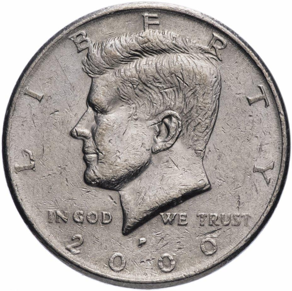 купить США 50 центов (1/2 доллара, half dollar) 1981-2001 Kennedy Half Dollar (Кеннеди)