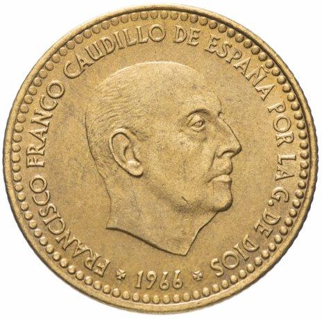 купить Испания 1 песета 1966 г.