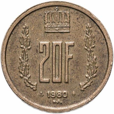 купить Люксембург 20 франков (francs) 1980-1983, случайная дата