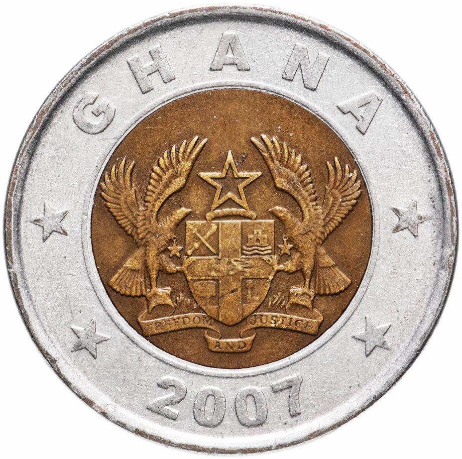купить Гана 1 седи (cedi) 2007