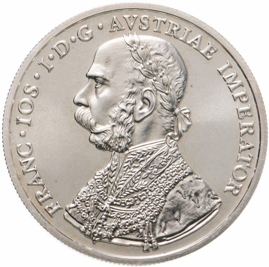 купить Австрия 10 крейцеров 2001