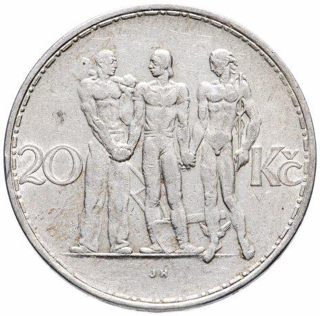 купить Чехословакия 20 крон 1934
