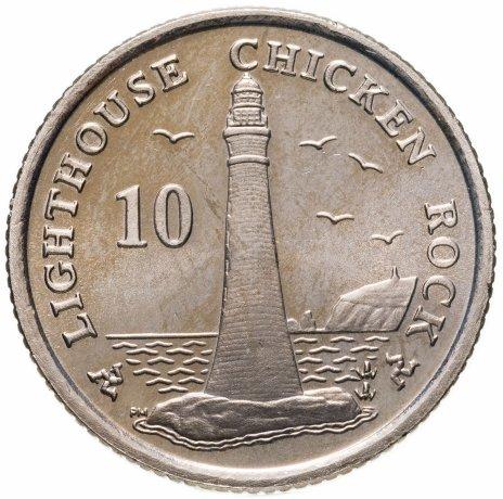 купить Остров Мэн 10 пенсов 2004 «Маяк острова Чикен-Рок»