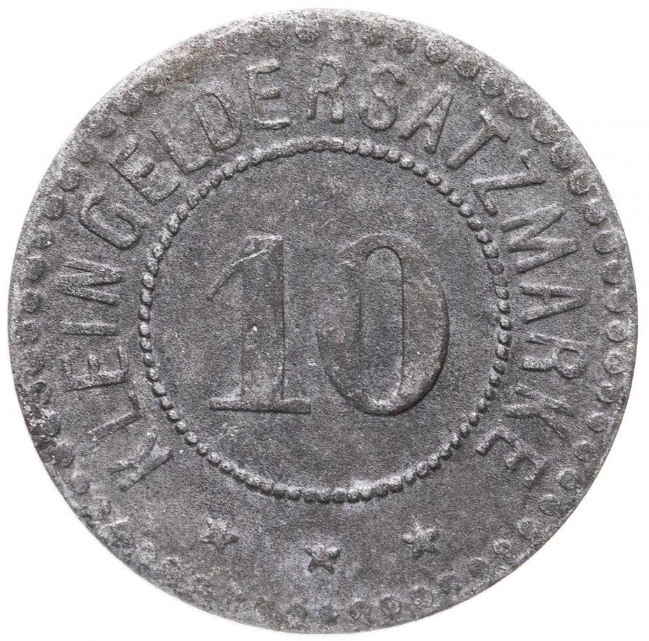 купить Германия (Гиссен) нотгельд  10 пфеннигов 1918