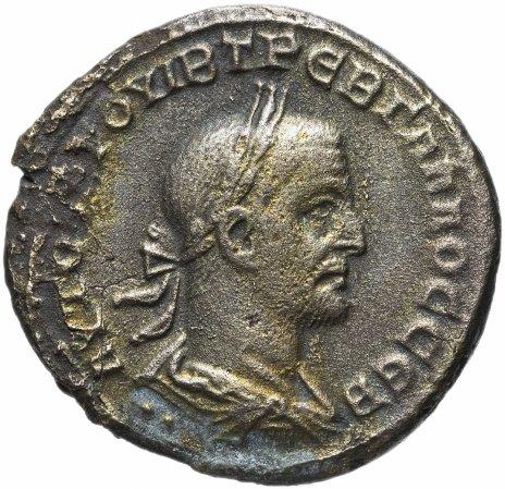 купить Римская империя, Требониан Галл, г. Антиохия, 251-253 годы, тетрадрахма.