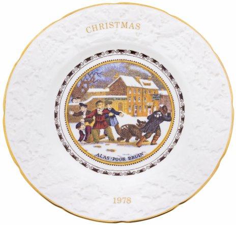 """купить Тарелка из рождественской серии """"Игра в снежки"""", фарфор, деколь, фирма """"Coalport"""", Англия, 1978 г."""