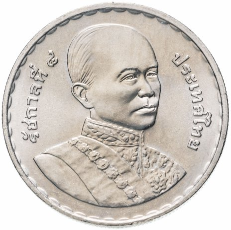 """купить Таиланд 20 бата 2004 """"200 лет со дня рождения Короля Рамы IV"""""""