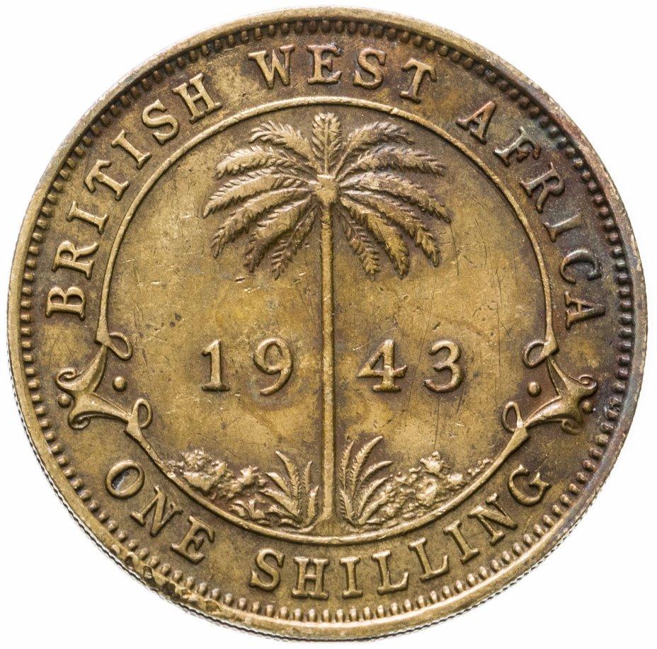 купить Британская Западная Африка 1 шиллинг (shilling) 1943